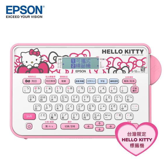 EPSON LW-200KT Hello Kitty 標籤機 /列印機/紙膠帶/緞帶/燙印/凱蒂貓/姓名貼/辦公/勞作/美工/禮品/包裝/萬用/可攜式/生活用品