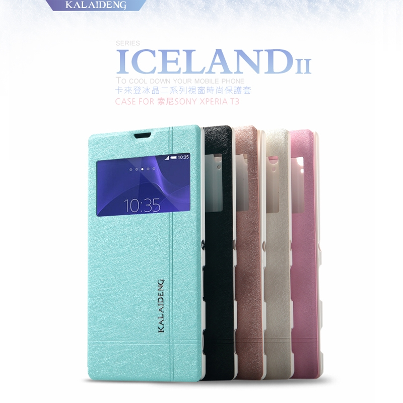KALAIDENG 卡來登 Sony Xperia T3 D5103  專用 冰晶二系列 側翻皮套/側開皮套/背蓋式皮套/手機套/保護套/保護殼