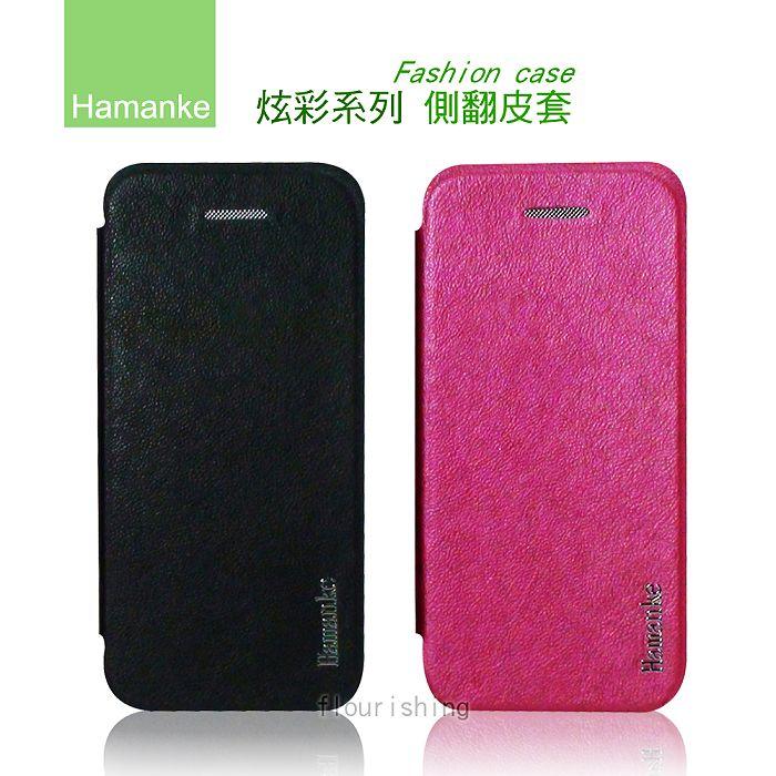 SAMSUNG GALAXY Note 3 N9000/LTE N9005 炫彩系列 側掀皮套/側開皮套/翻蓋保護皮套/背蓋式/翻頁式/硬殼