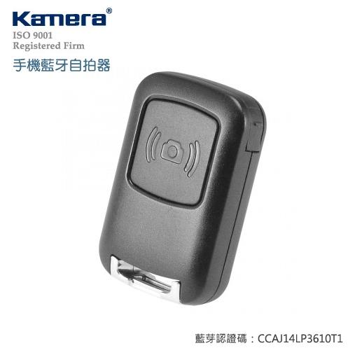 佳美能 iCan-001 手機藍芽自拍器/無線遙控快門/無線快門/手機自拍/自拍神器/跨年/演唱會/情人節/送禮/聚會/生日禮/Apple iPhone 6/6 Plus/5/5s/5c/MIUI 小米 4i/紅米Note/小米Note/紅米2/小米3/1S