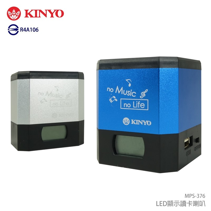 KINYO 耐嘉 MPS-376 LED 顯示讀卡喇叭/MP3/MP4/音箱/插卡式/無線喇叭/USB隨身碟/Micro SD/平板/手機/筆電/AUX 音源線