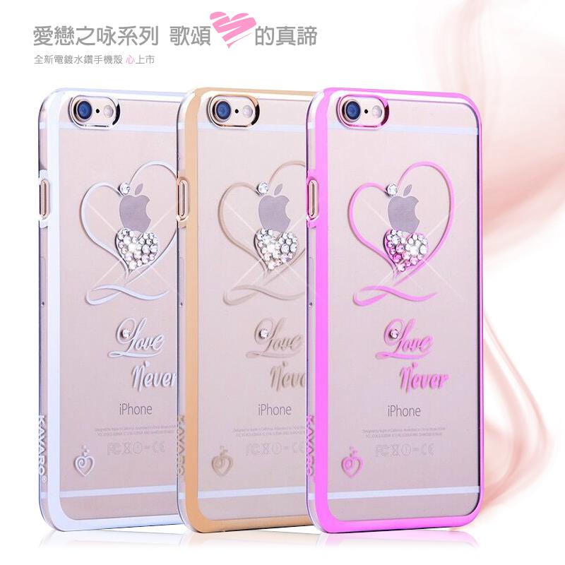 愛戀之詠系列 Apple iPhone 6 / 6S (4.7吋)保護殼/施華洛世奇水鑽/鑽石殼/水鑽/背蓋/硬殼/手機殼/保護套