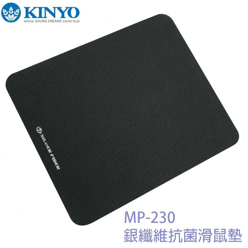 KINYO 耐嘉 MP-230 銀纖維抗菌滑鼠墊/電腦週邊