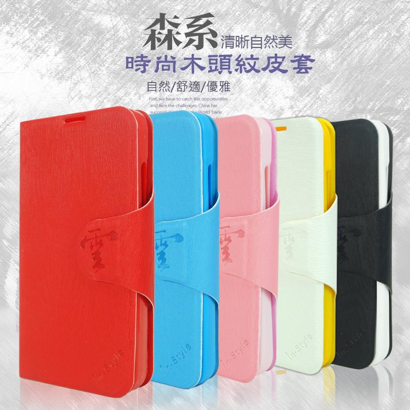 Sony Xperia Neo L MT25i 專用 木頭紋側掀立架式皮套/側開皮套/翻蓋保護皮套/背蓋式保護殼/翻頁式皮套/磁扣式皮套/保護套