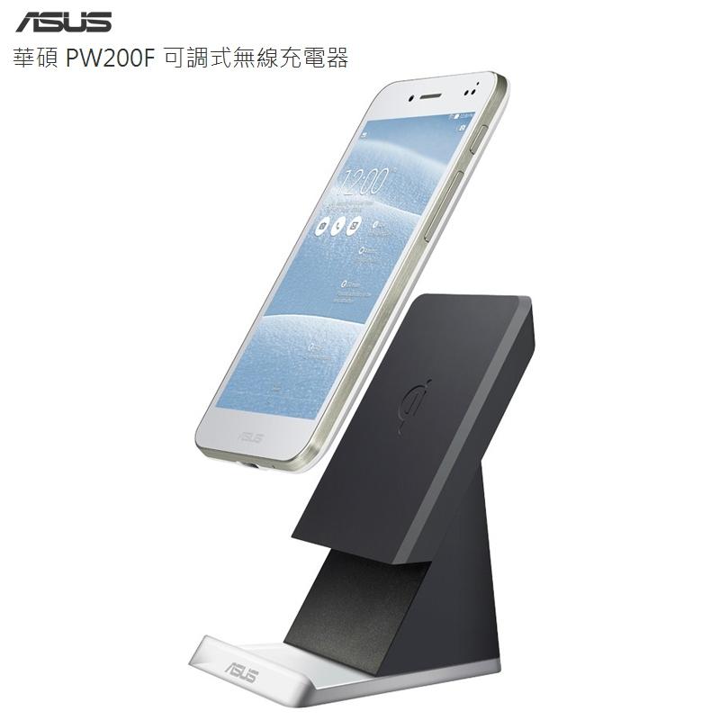 華碩 ASUS PadFone S PW200F 原廠無線充電器/ASUS PW200F WIRELESS CHARGING STAND 原廠公司貨