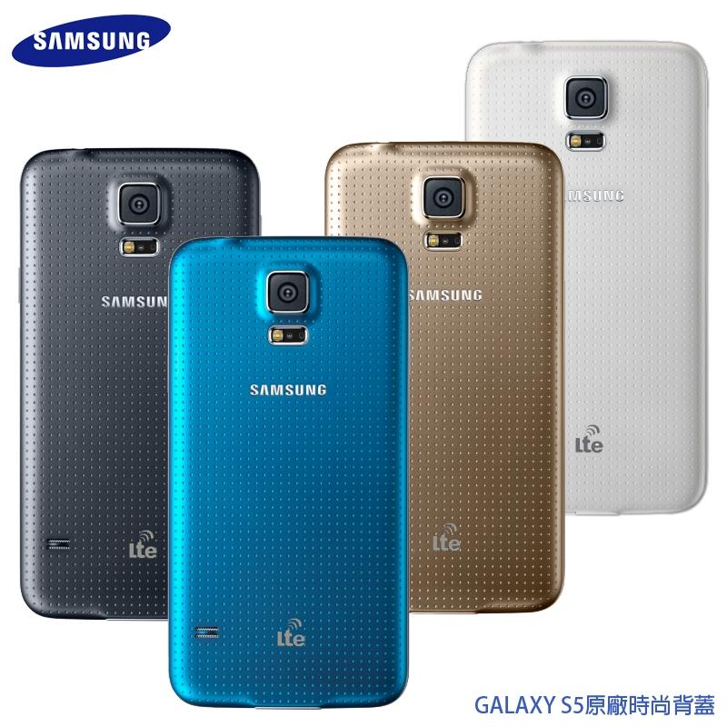 Samsung Galaxy S5 I9600 G900i   原廠電池蓋/電池蓋/電池背蓋/背蓋/後蓋/外殼
