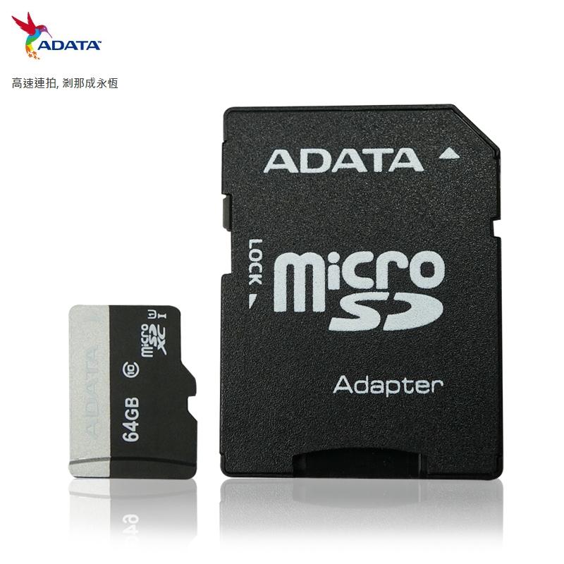 SP Rescue/ADATA 威剛 TF 64GB 64G CLASS 10 記憶卡附MicroSD/高速記憶卡