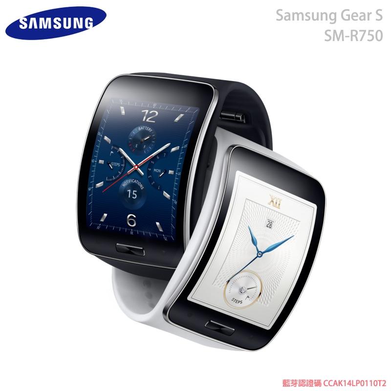 Samsung Gear S R750 原廠藍芽智慧手錶 /IP67防塵防水/音樂播放/GPS導航/SIM卡通話/穿戴裝置/神腦公司貨