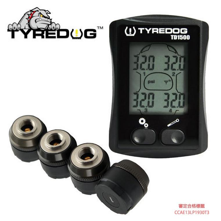 TYREDOG WTPMS TD-1500 無線胎壓監測器 AX-Ⅱ 第二代/胎外式/免配線/電子式/體機小/偵測器/汽車用品