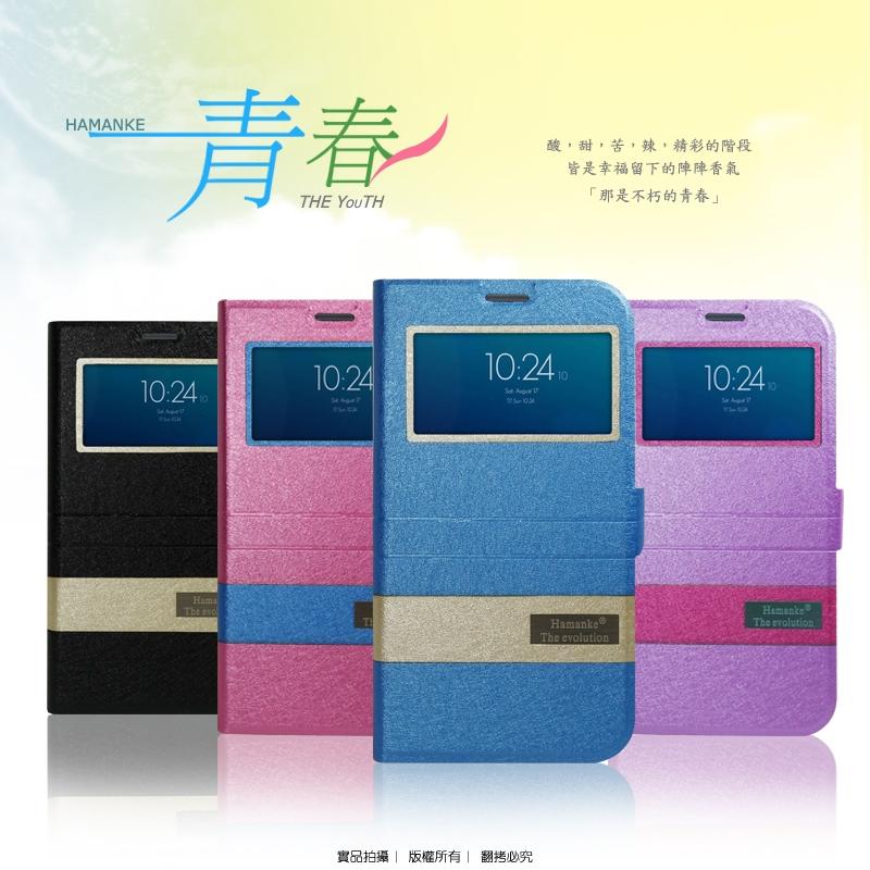 鴻海 InFocus M510 M511 M518/遠傳 Smart S503  青春系列 視窗側掀皮套/保護皮套/磁扣式皮套/保護套/保護殼/手機套/M510T