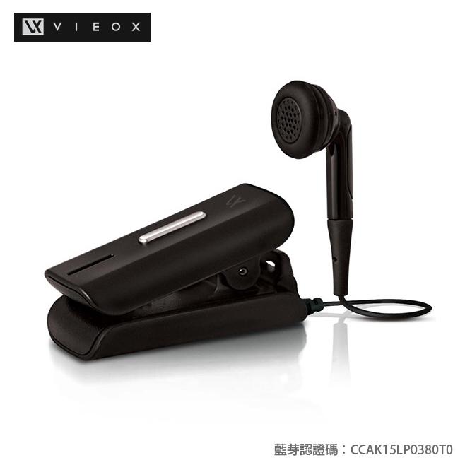 Vieox V300 夾式藍牙耳機 /1對2雙待機藍芽耳機 /優質音效/手機/平板/先創公司貨