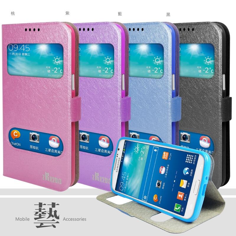 Samsung GALAXY CORE Lite 4G G3586V    藝系列 視窗側掀皮套/保護皮套/磁扣式皮套/保護套/保護殼/手機套