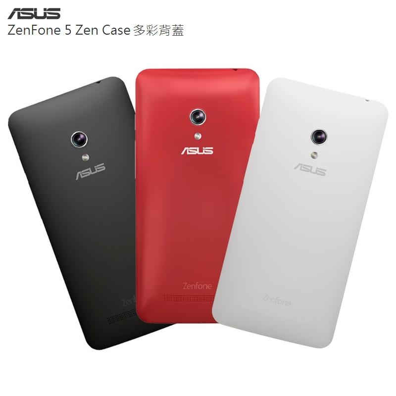 ASUS ZenFone5 A500CG/A501CG/LTE A500KL T00F 原廠多彩背蓋/電池蓋/保護殼/原廠手機殼/原廠背蓋