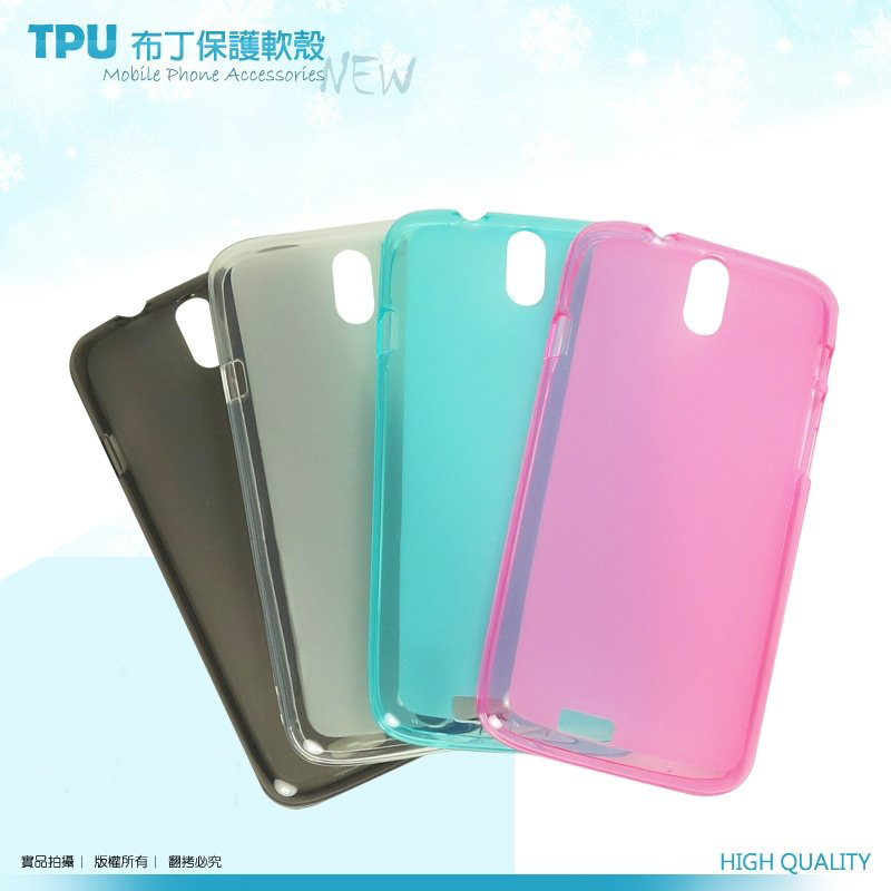 Acer Iconia Talk S A1-724 TPU 霧面磨砂布丁保護軟殼/背殼/軟式保護殼/外殼/平板套/保護套