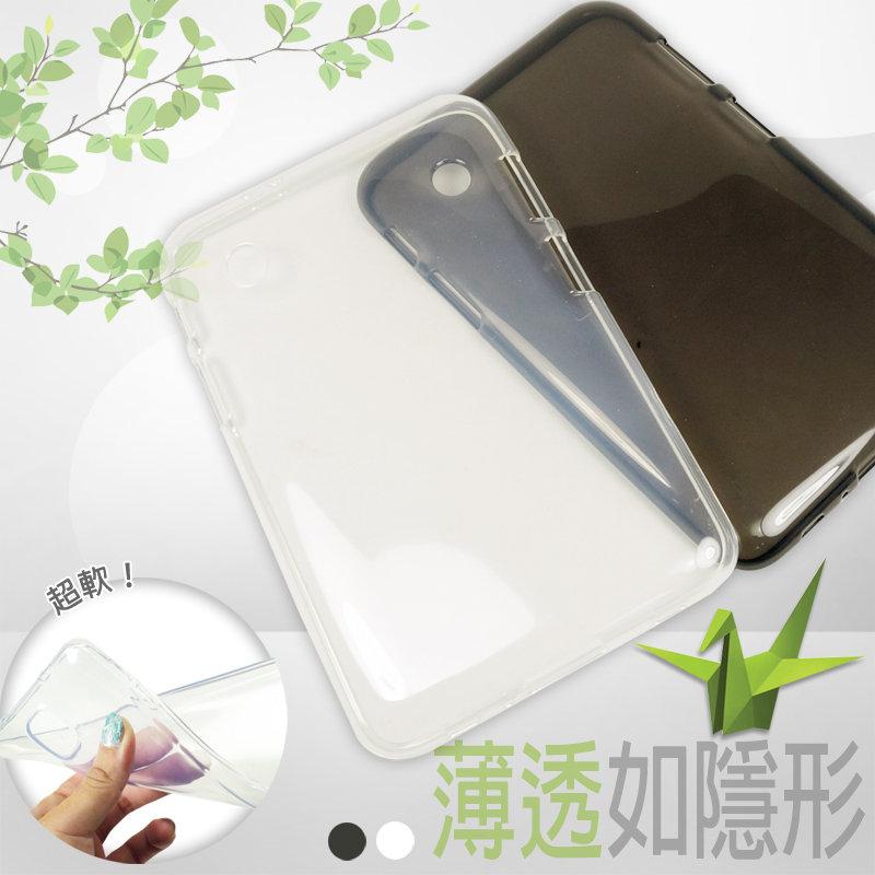 ASUS FonePad 7 FE170CG 7吋 水晶系列 超薄隱形軟殼/透明清水套/保護套/矽膠透明背蓋 /MeMO Pad ME170/ME70/ME70CX