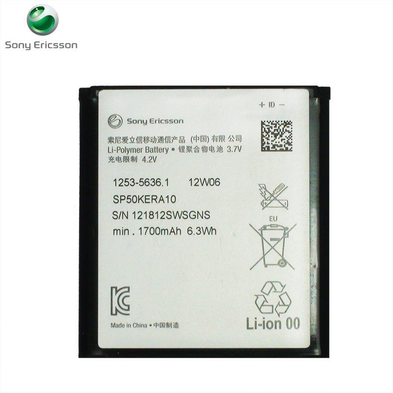 SONY 原廠電池【BA800/BA-800 】Xperia V LT25i/Xperia VC LT25c/Xperia S LT26i/Xperia SL LT26ii 1700mAh