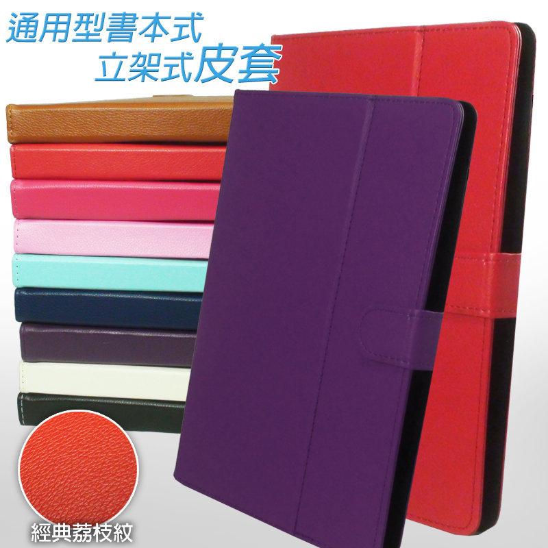 7吋 通用型 書本式立架保護套/支架式皮套/保護殼/SAMSUNG P3100/Plus P6200/MediaPad 7/Nexus 7