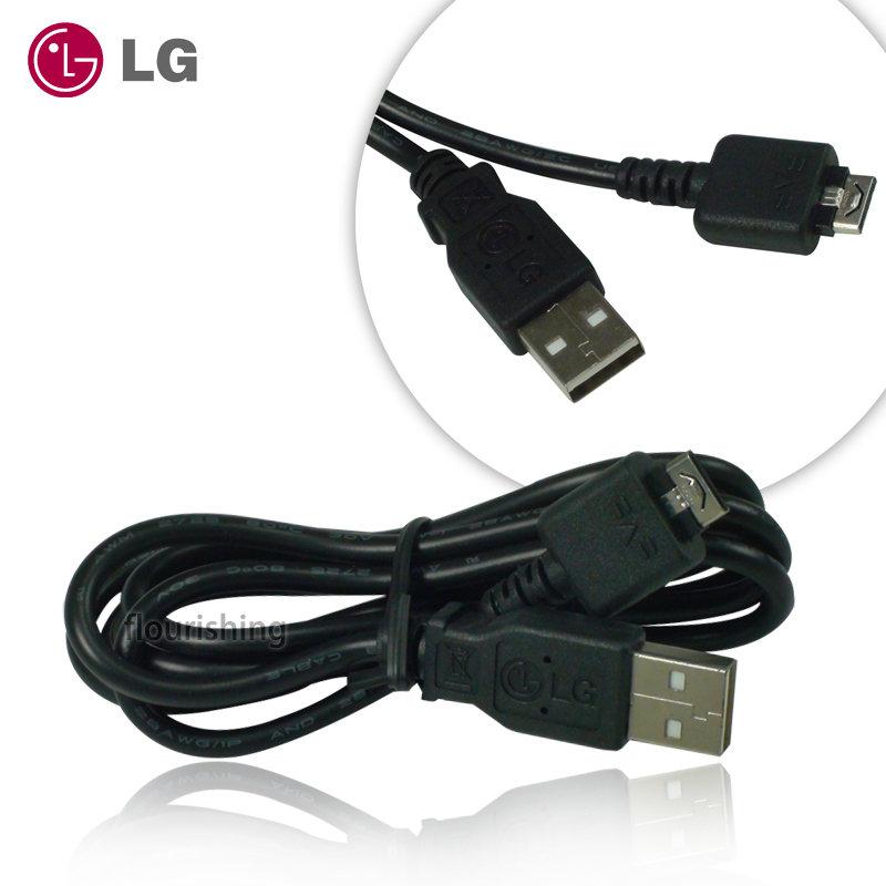 LG KG800/KU990 原廠傳輸線/原廠數據線 KM380T/KM501/KM710/KM900/KP215/KP260/KP275/KP320/KP500/KB770