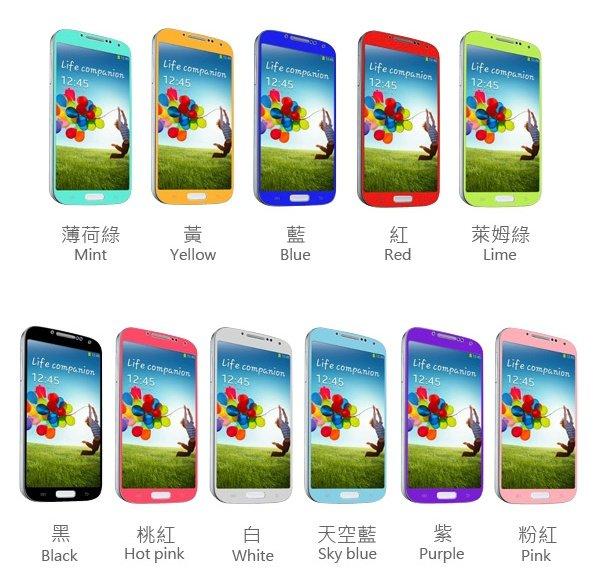 韓國Mercury HTC Desire HD G10 A9191 珍珠光彩貼/邊框貼+磨砂螢幕保護貼