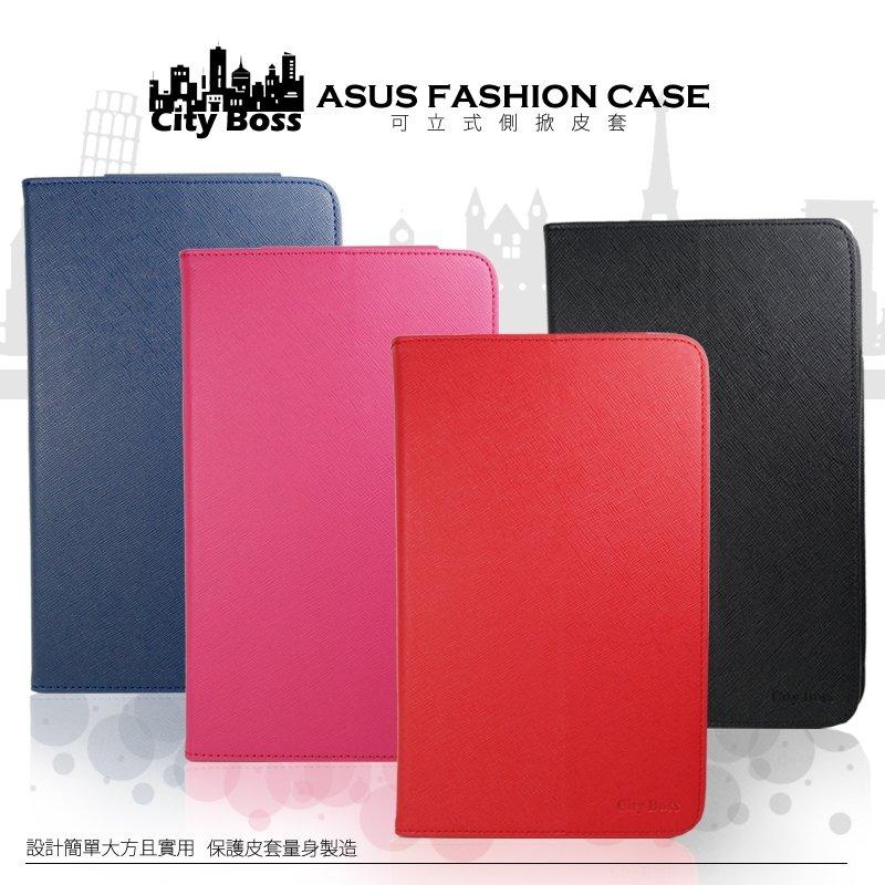 ASUS 華碩 PadFone mini 平板 (A11 7吋) 站立式 書本 側掀保護套/皮套/保護殼/電腦包/平板保護/平板電腦包