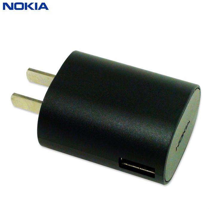 NOKIA【AC-50C/AC50C】原廠旅充頭 C5-00/C5-03/C6-00/C6-01/C7-00/E7-00/N8-00/500/600/700/701/800/Asha 300/301/301 Dual 雙卡/305/603 Lumia 510/Lumia 520/Lumia 610/Lumia 620/Lumia 625/Lumia 710/Lumia 720/Lumia 820/Lumia 920 Lumia 925/Lumia 1020/Lumia 1520/Lumia 1320