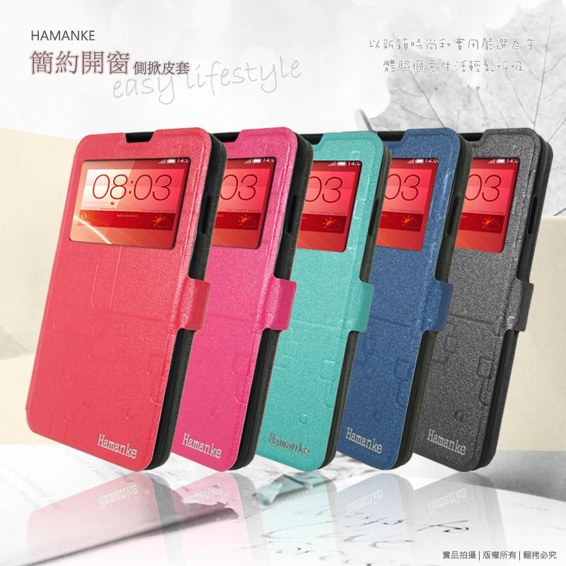 亞太 A+ World ZTE V5 CW505  簡約開窗側掀皮套/保護皮套/智能休眠/保護套/保護殼/手機套
