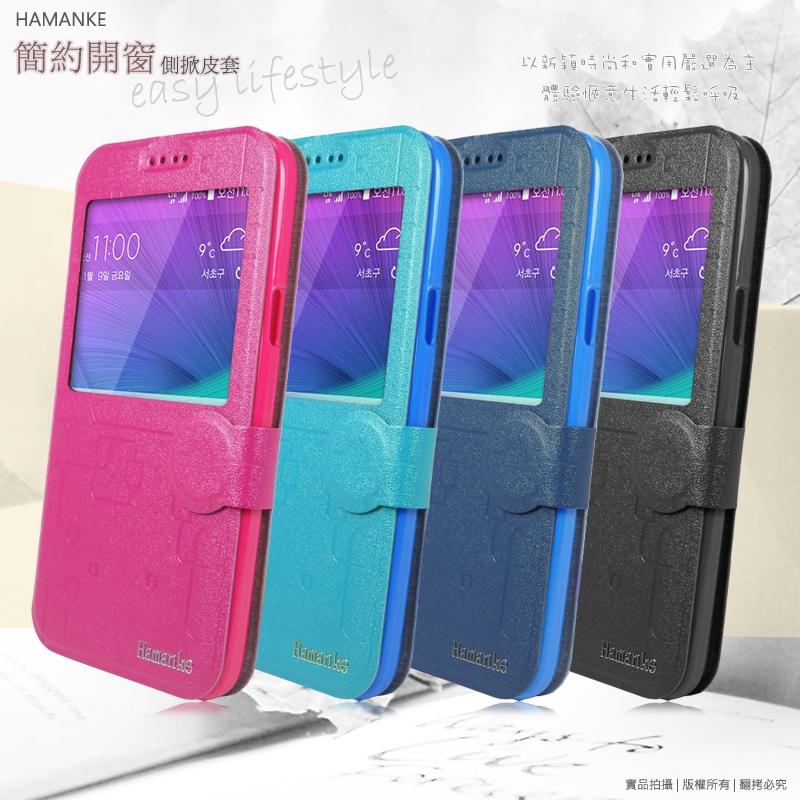 Samsung Galaxy Grand Max G720  簡約開窗側掀皮套/保護皮套/智能休眠/保護套/保護殼/手機套