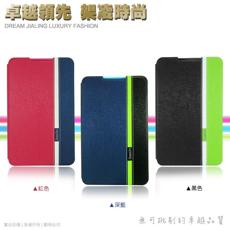 ASUS Fonepad 7 ME373/ME373CG/ME372/ME7230CL/ME372CG/ME372CL(LTE)卓越系列 皮套/平板側掀保護套/軟殼/保護套