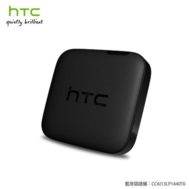 HTC FETCH BL A100 原廠藍芽定位協尋器/遙控相機快門/HTC One (E8) dual sim/One (E8)/One mini2/Butterfly 2/One (M8)/Desire 626/620/620G dual sim/820/816G dual sim/EYE/816/610/SONY Z3/Z2/Z2a/mini/SAMSUNG NOTE3/S5/E7/鴻海 M320/M530/M810/LG G3/G Pro 2/E988