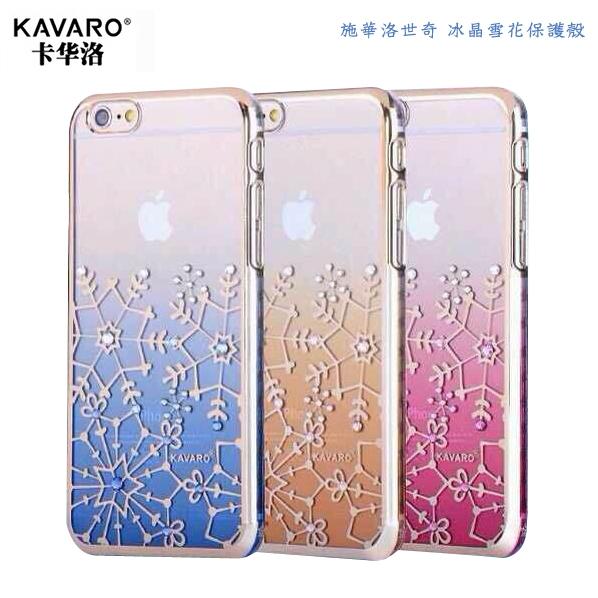 Apple iPhone 6 Plus / 6S Plus (5.5吋)鑽石冰晶系列 保護殼/施華洛世奇水鑽/鑽石殼/水鑽/背蓋/硬殼/手機殼/保護套