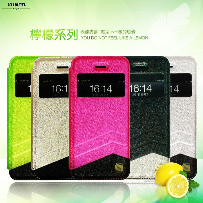 XUNDD Apple iPhone 5S/SE 檸檬系列視窗皮套/側掀皮套/翻蓋保護皮套/背蓋式/硬殼