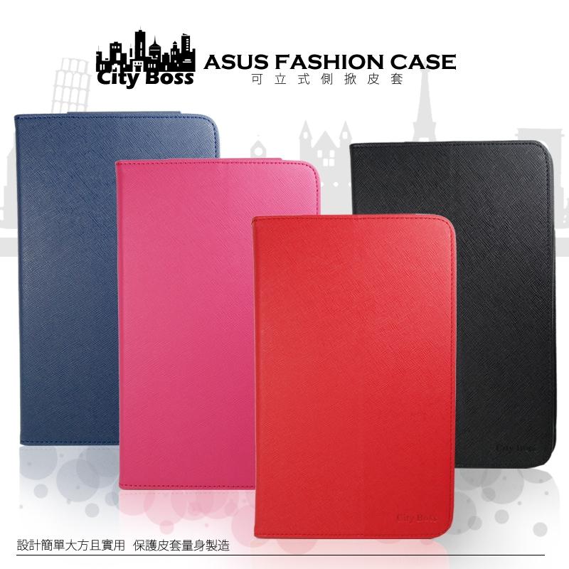 ASUS PadFone mini PF400CG/PF400 A12 (平板) T00EP 站立式側掀保護套/皮套/保護殼/電腦包/平板保護/平板電腦包