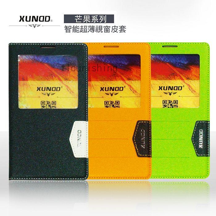 XUNDD Samsung Galaxy Note3 N9000/LTE N9005/N900u 芒果系列 智能超薄電池蓋視窗皮套/保護套/側掀皮套/保護殼/手機套/智能皮套
