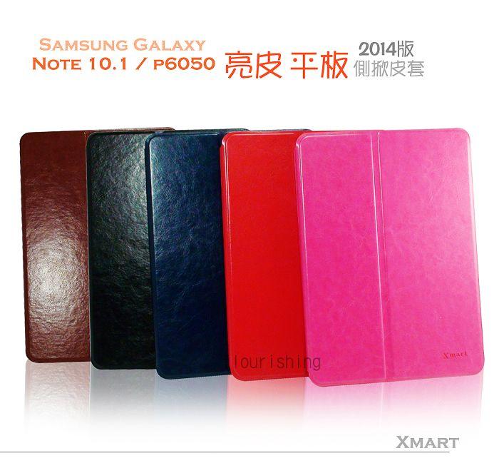 Xmart Samsung Galaxy Note10.1 2014特仕版 P6050(4G LTE版) / P6000/P600 (16G WIFI 版) 亮皮平板保護皮套/側翻皮套/平版皮套/保護套