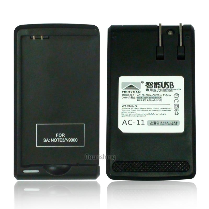 智能充 Samsung 智慧型攜帶式無線電池充電器/電池座充/USB充電 Galaxy Note 3 N9000/LTE N9005
