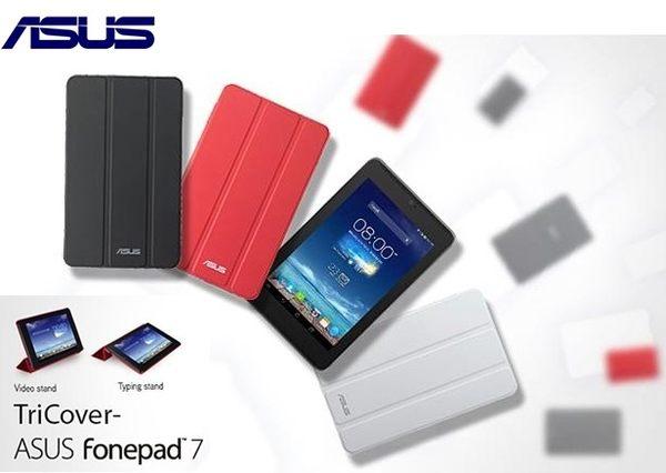 ASUS Fonepad 7 LTE ME372CL K00Y/ME373CL/ME7230CL TriCover/ME372CG K00E/ME373CG 原廠平板保護套/書本皮套/摺疊式保護套
