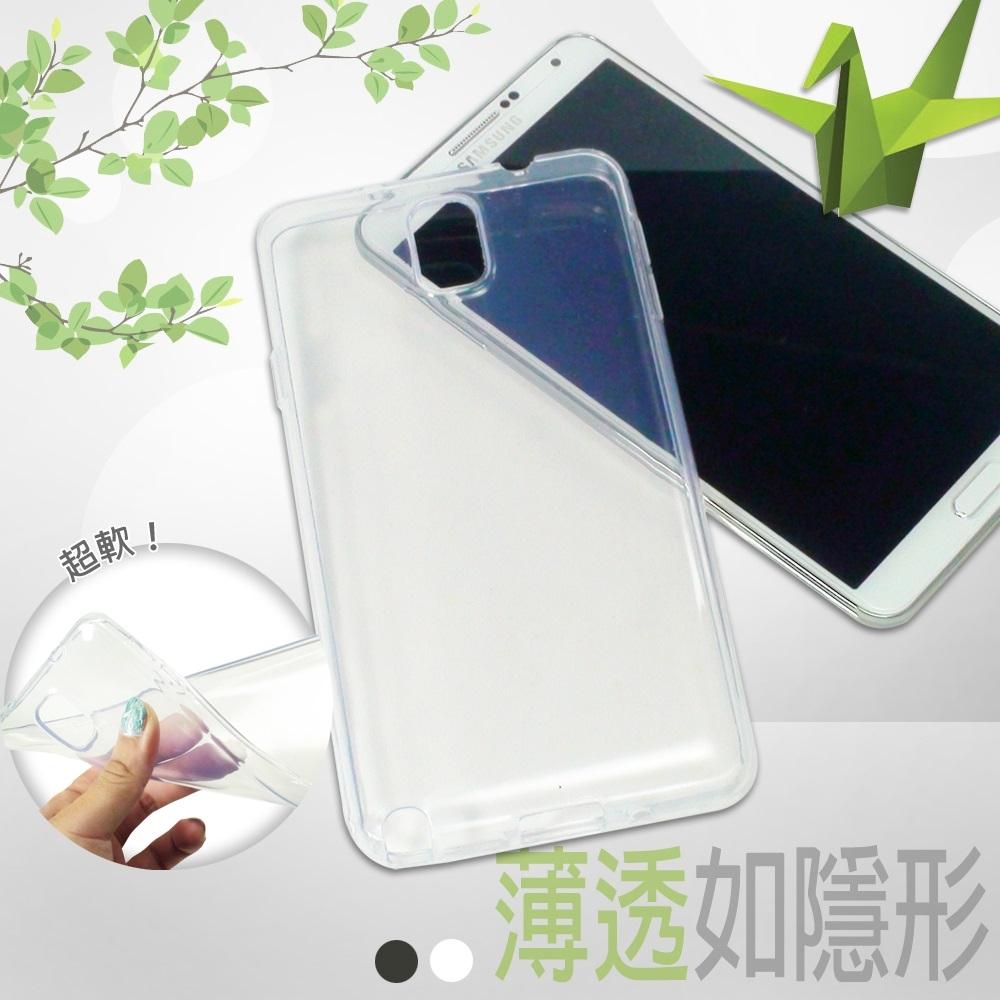SAMSUNG GALAXY Note 2 N7100 水晶系列 超薄隱形軟殼/透明清水套/高光水晶透明保護套/矽膠透明背蓋