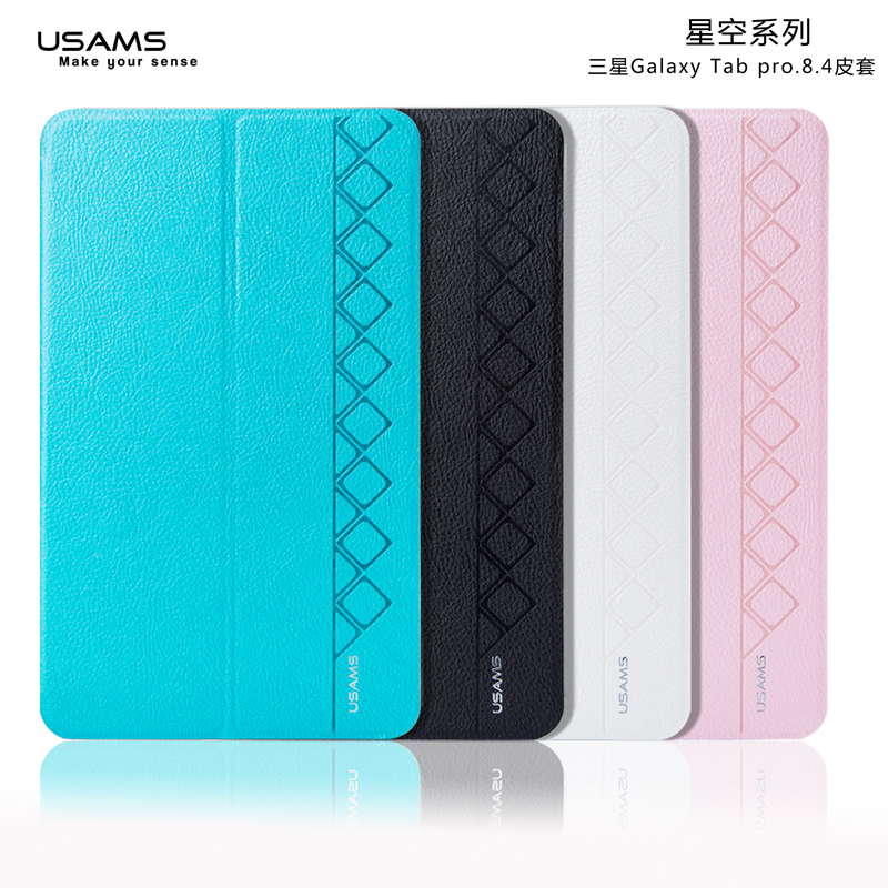USAMS Samsung Galaxy TabPRO 8.4 T325/T3250 4G (LTE版) / T320/T3200 (Wi-Fi版) 星空系列 側掀皮套/保護套/皮套/保護殼