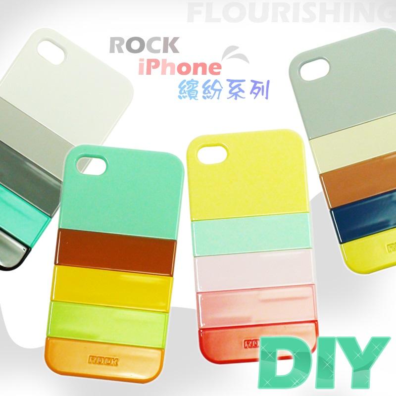 ROCK洛克 iPhone4S iPhone 4 / 4S 繽紛系列 保護殼 硬殼 斑馬紋 手機套 保護套 後殼 背殼