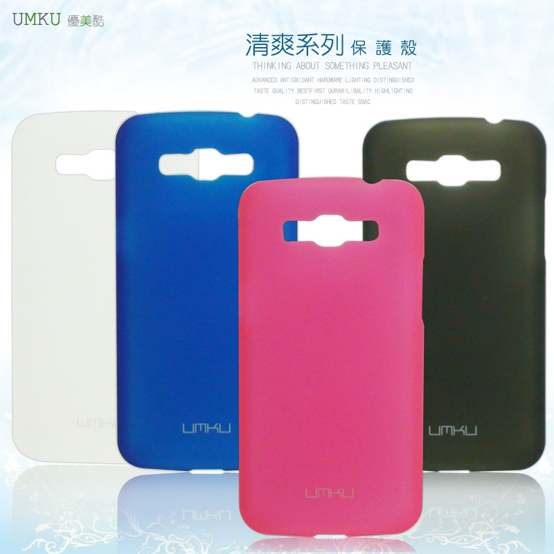 Samsung Galaxy Grand 2 G7106/G7102  清爽系列保護殼/保護套/後殼/手機殼/背蓋