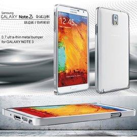 Samsung Galaxy Note 3 N9000/LTE N9005/N900u Bumper 金屬框/金屬邊框/航空鋁合金外殼/保護套/保護殼/機框/邊條/手機保護框/手機邊框 附螺絲