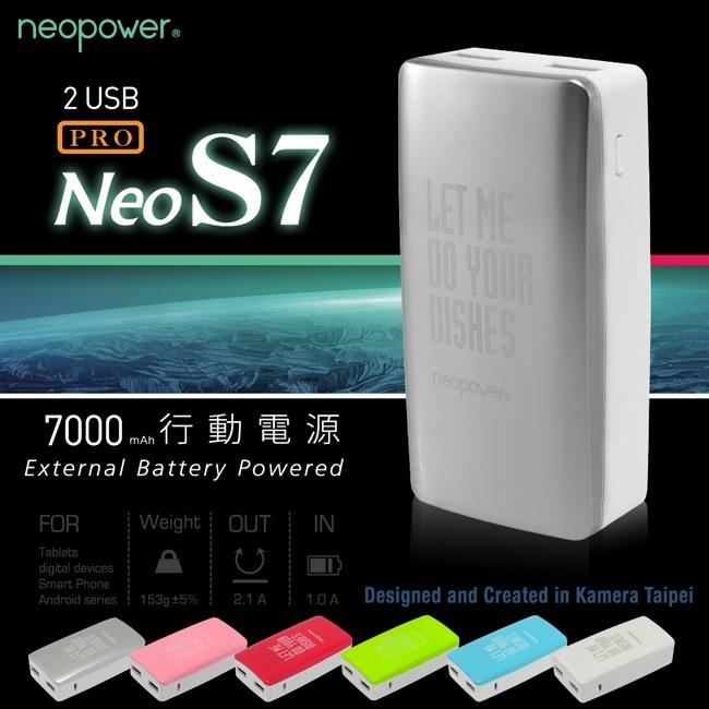 Neo power Neo S7 Pro 7000mAh 行動電源/移動電源/HTC Desire 526G+ dual sim/826/626/510/526g/816G/620G/M8mini/ M7/NEW ONE/MAX/X920/X901 M9/Desire EYE/620/816/820/820mini/Butterfly 2 蝴蝶2 B810X/M8/E8/E9+