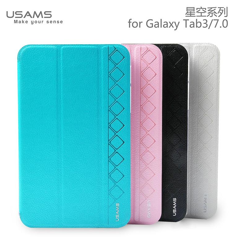 USAMS Samsung GALAXY Tab 3 Lite 7.0 T110/T111 (Wi-Fi 版) 星空系列 側掀皮套/保護套/皮套/保護殼