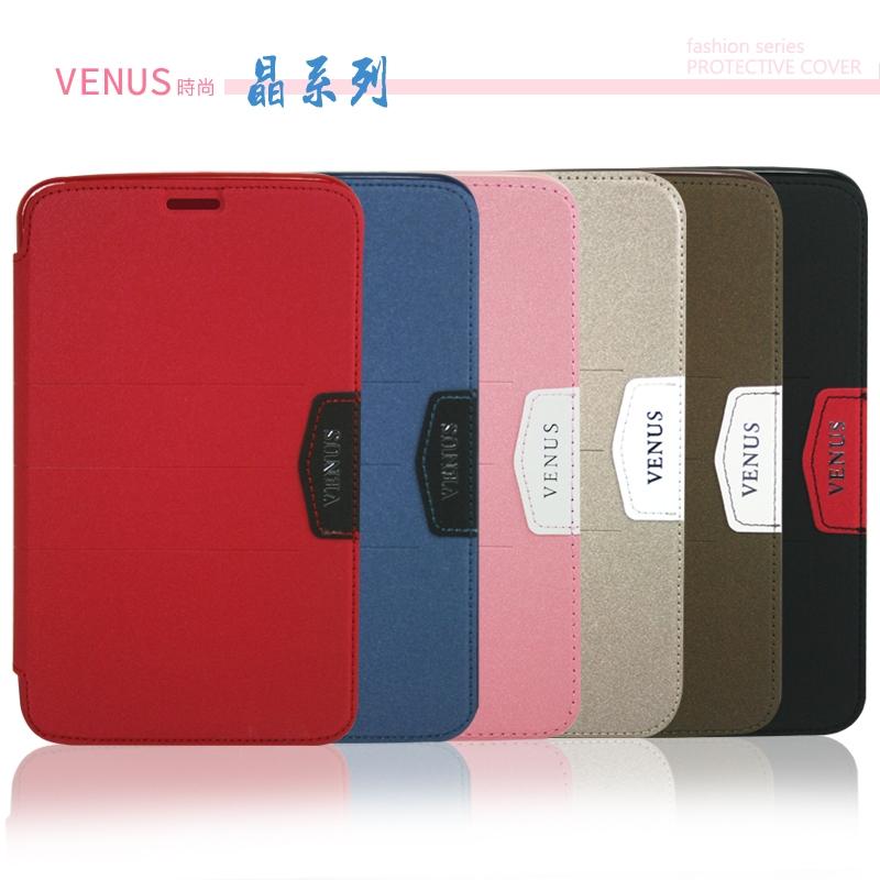 Samsung GALAXY Tab 3 Lite 7.0 T110/T111 (Wi-Fi 版) 晶系列 磨砂側掀皮套/書本式皮套/保護套/皮套