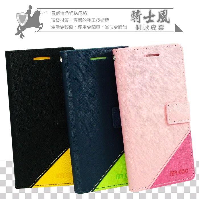 Sony Xperia ZL L35H C6502 騎士風 系列 側掀皮套/保護殼/保護套/皮套/保護手機/手機套/手機殼