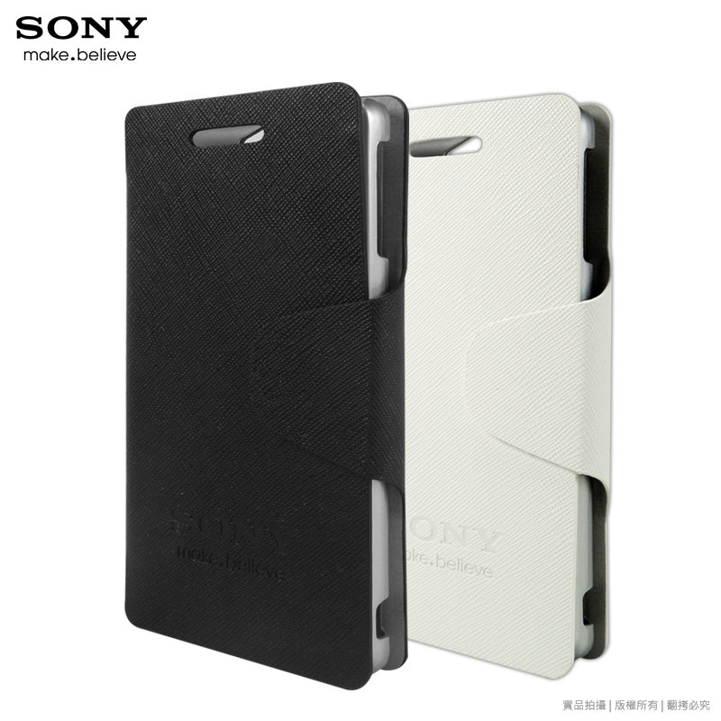 SONY Xperia V LT25i  原廠側掀皮套/保護套/手機保護/手機套/硬殼/皮套