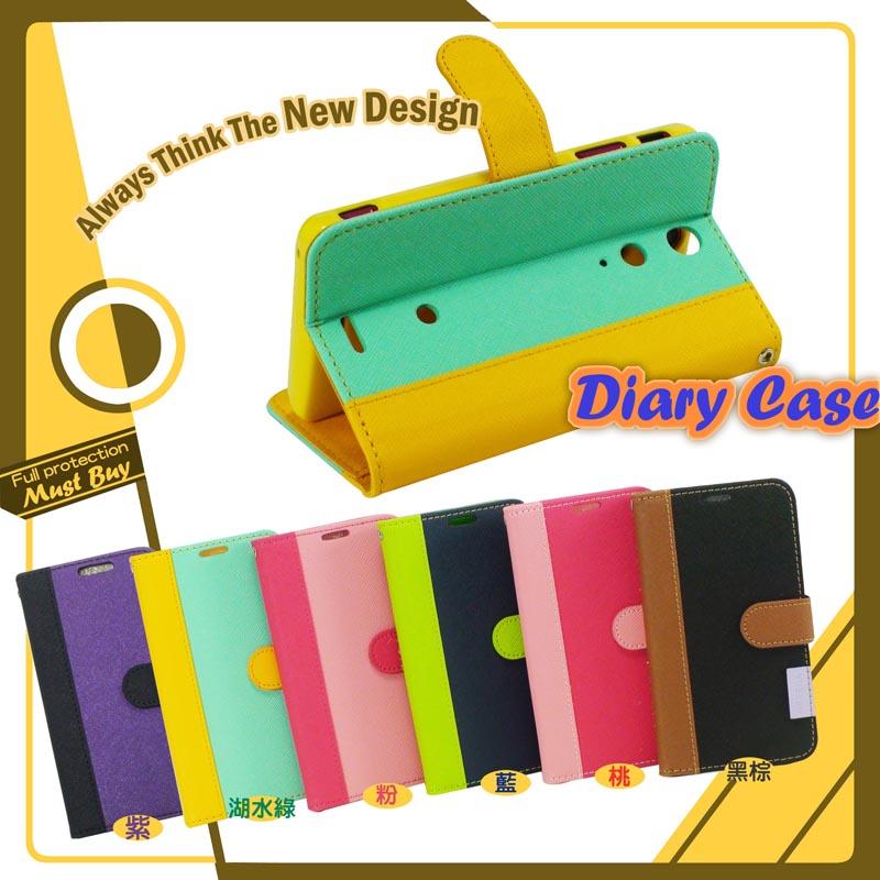 Samsung Galaxy Note 3 Neo N7505/N7507  日記系列 側掀皮套/側開皮套/保護套/保護殼/皮套/磁扣式皮套