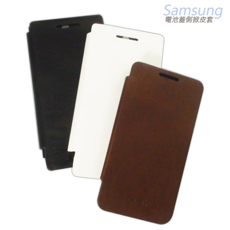 Samsung Galaxy S3  i9300 電池蓋側掀皮套/側開皮套/背蓋式皮套/翻蓋保護殼/側翻保護殼/電池蓋/背蓋