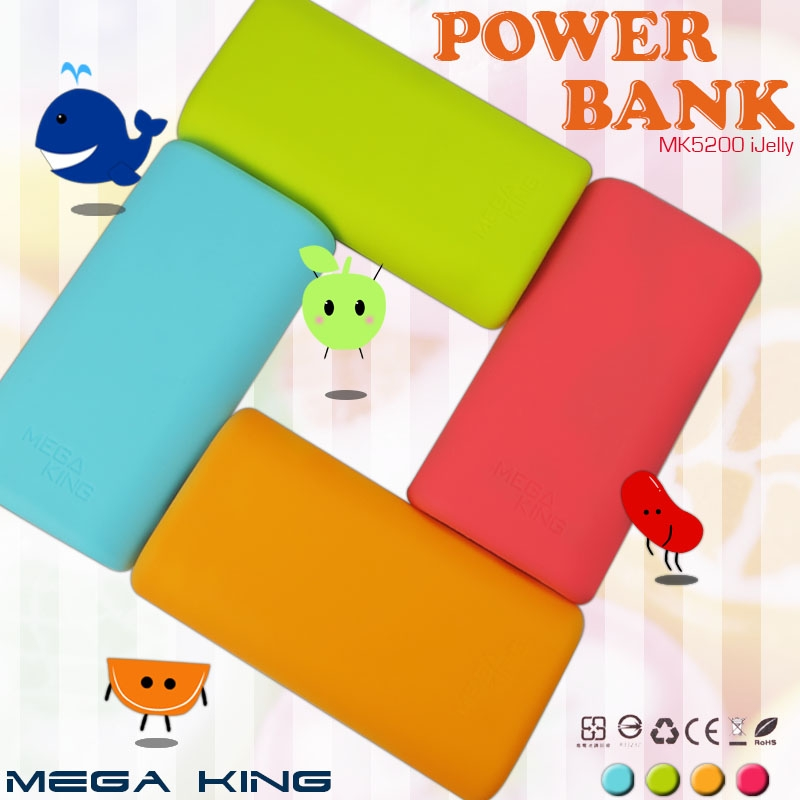 MEGA KING Power Bank MK5200 iJelly 行動電源 /ASUS ZenFone 2/C/Zoom/5/6/4/5/A502CG/PadFone S/鴻海 InFocus M530/M330/M810/M2/M320/M210/M320E/ HTC Desire 826/626/510/526g/816G/620G/M8 mini/E8/E9+