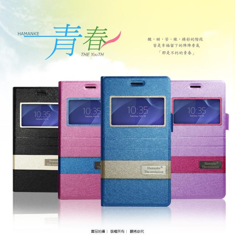 阿爾卡特 Alcatel OneTouch POP C9 7047D   青春系列 視窗側掀皮套/保護皮套/磁扣式皮套/保護套/保護殼/手機套